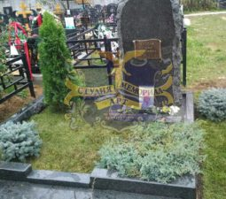 Озеленение могил - 3910