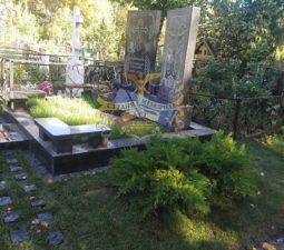 Озеленение могил - 3913