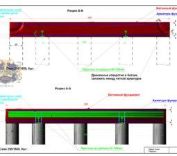 Проектирование комплексов 2 - 4