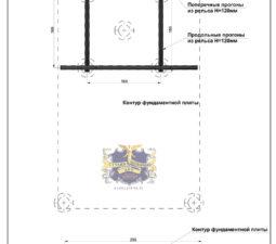 Проектирование комплексов 2 - 5