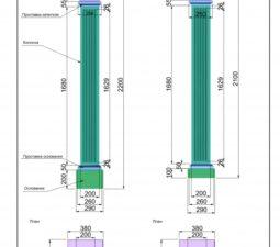 Проектирование ПАНТЕОНА - 5871