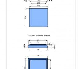 Проектирование ПАНТЕОНА - 5873