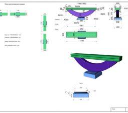 Проектирование ПАНТЕОНА - 5892