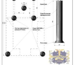 Проектирование комплексов 2 - 6