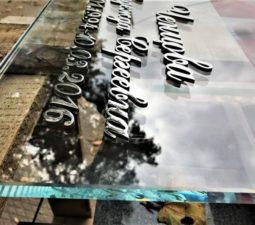 Накладные надписи и орнаменты (сталь, латунь, бронза) - 6169