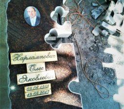 Накладные надписи и орнаменты (сталь, латунь, бронза) - 6178