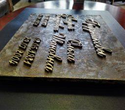Накладные надписи и орнаменты (сталь, латунь, бронза) - 6193