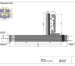 Проектирование комплексов 2 - 7