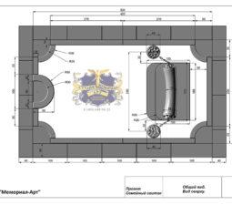 Проектирование комплексов 2 - 8