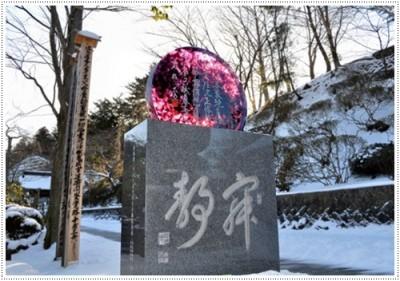 Надгробные памятники из стекла модель 005Мемориал