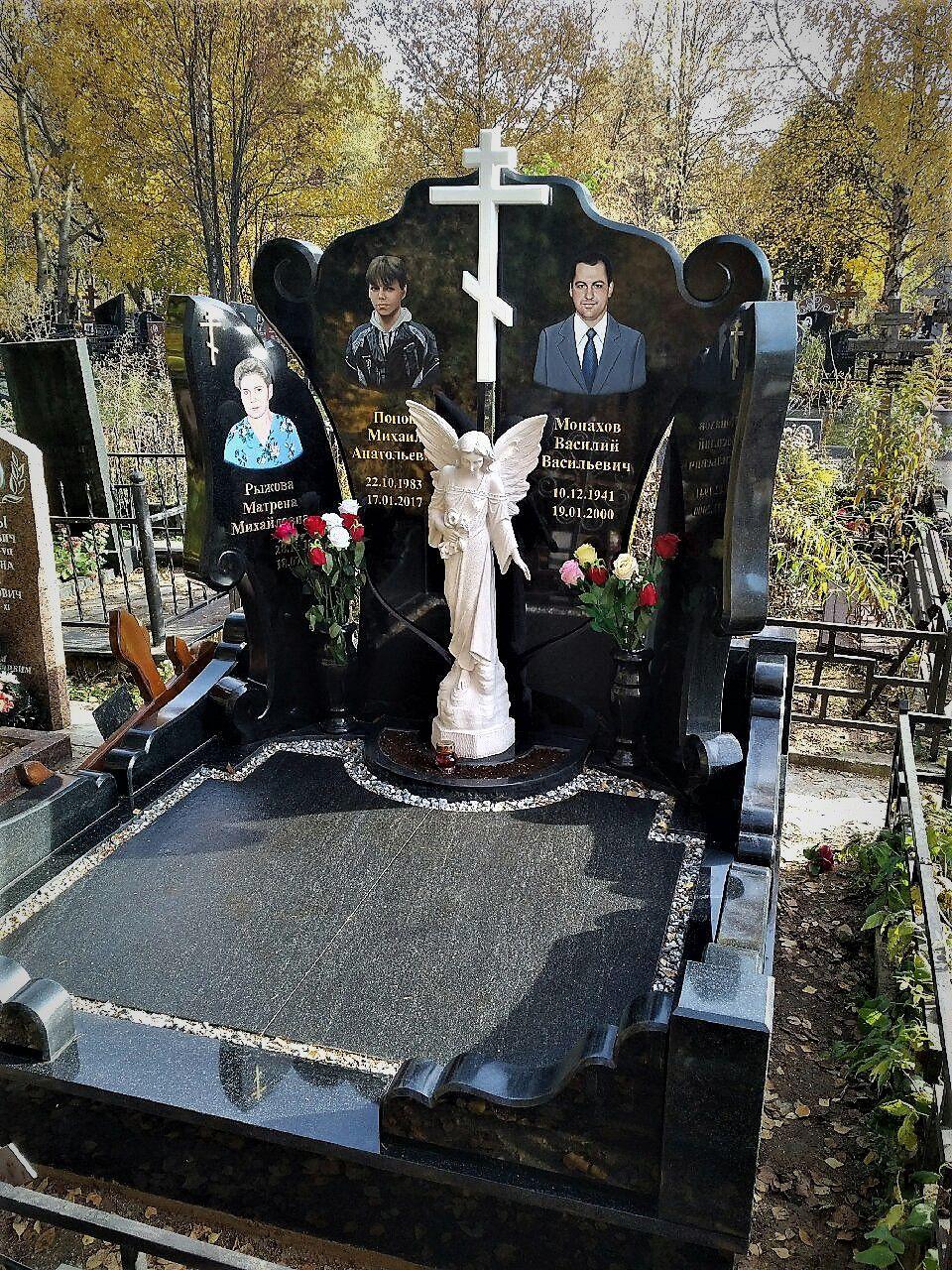Установлен на Хованском кл., г. Москва.Мемориал