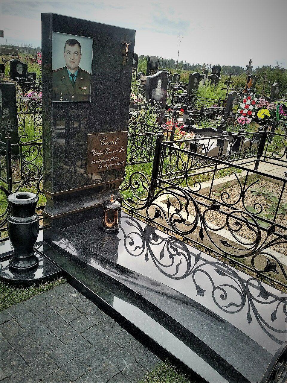 Установлен на Пенягинском кл., М.О.Мемориал