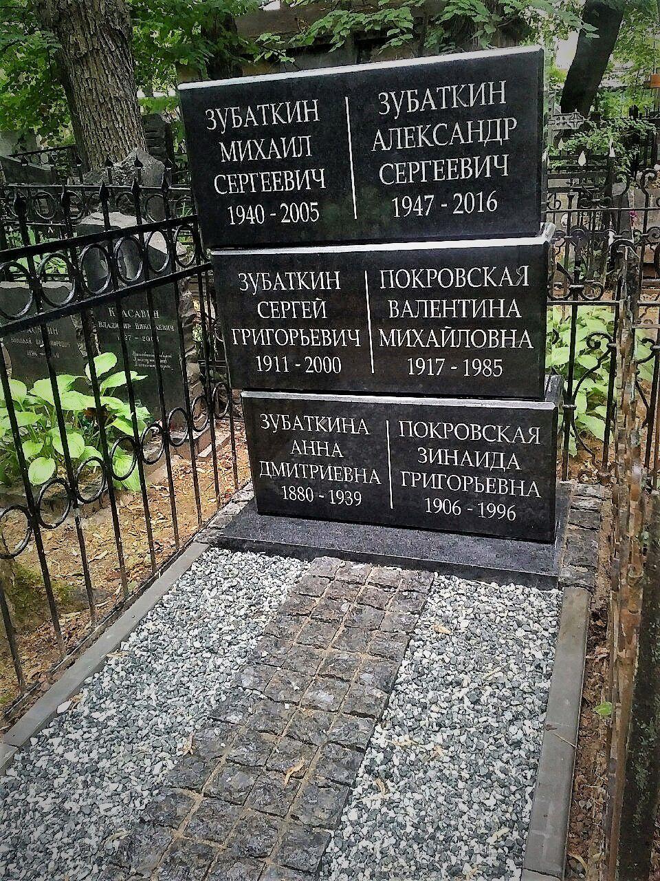 Установлен на Введенском кл., г. Москва.Мемориал