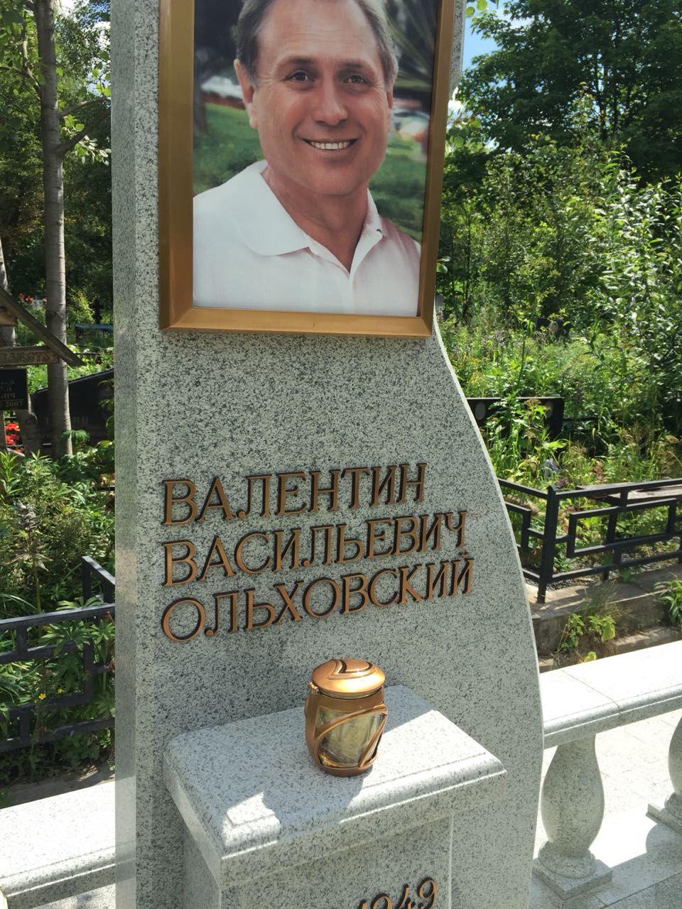 Установлен на Хованском кл., г. Москва,Мемориал