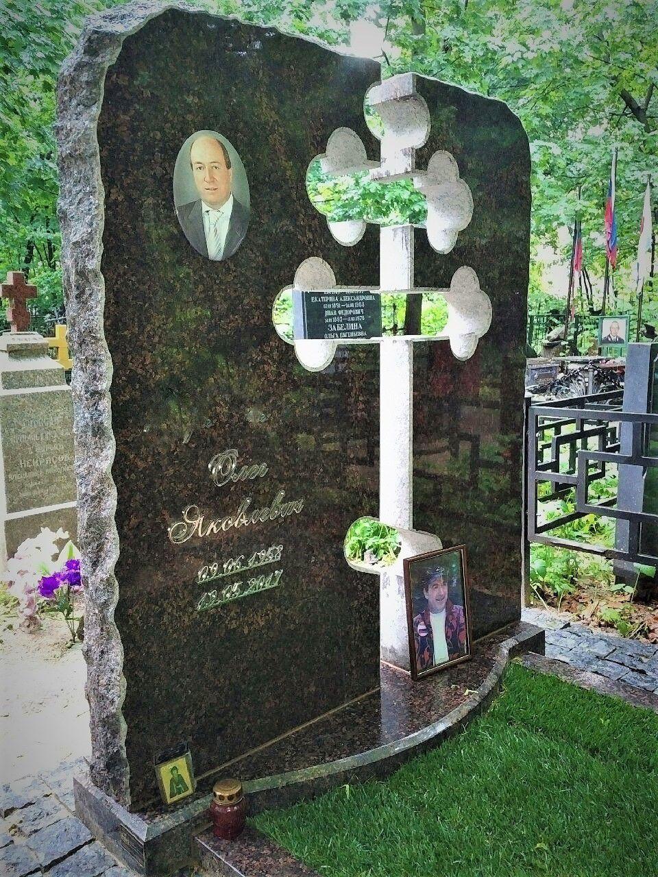 Установлен на Богородском кл., г. Москва.Мемориал