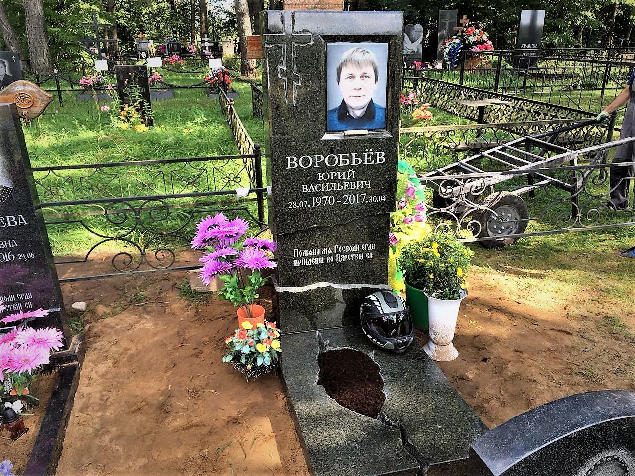 Установлен на Можайском кл., г. Можайск.Мемориал