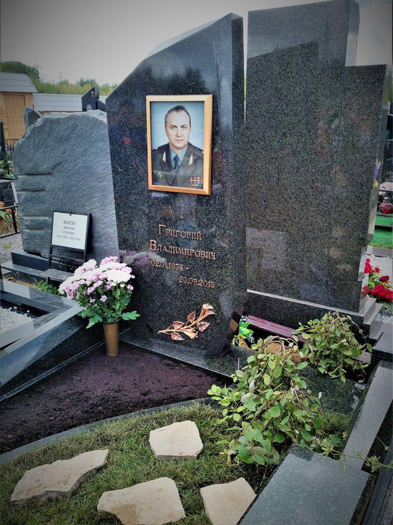Установлен на Троекуровском кл., г. Москва.Мемориал