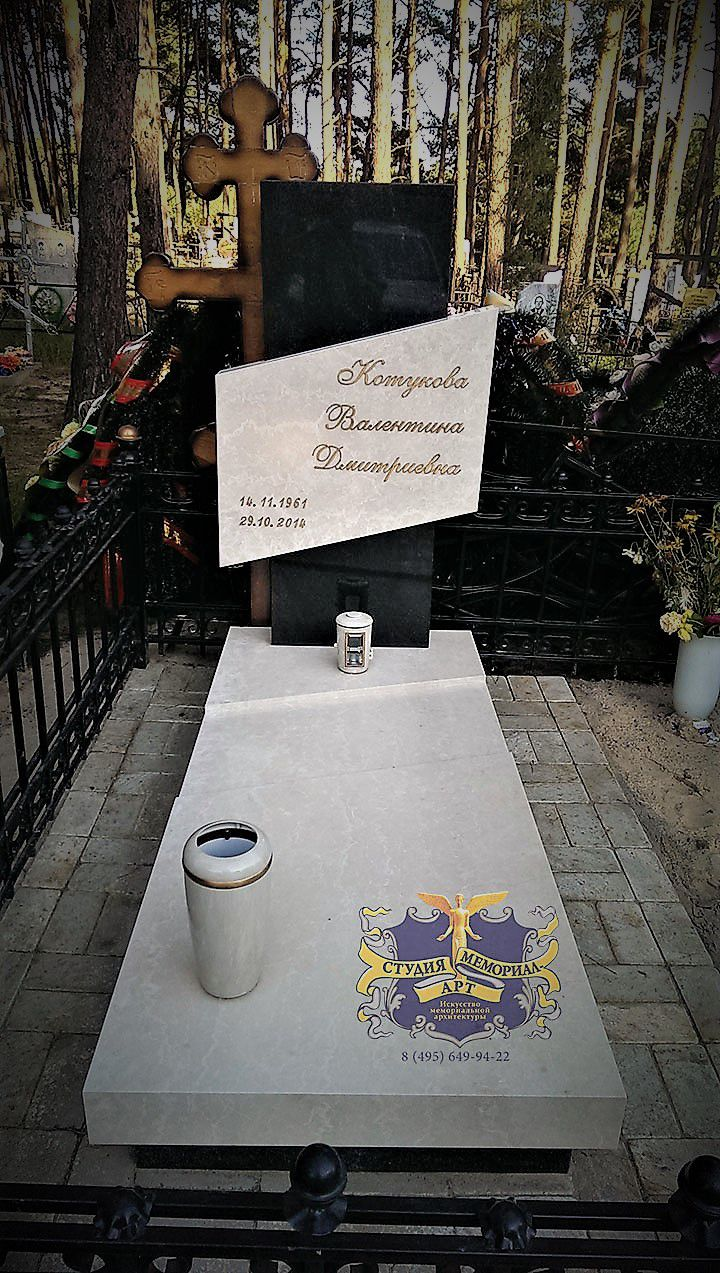 Установлен в г. Воронеж.Мемориал