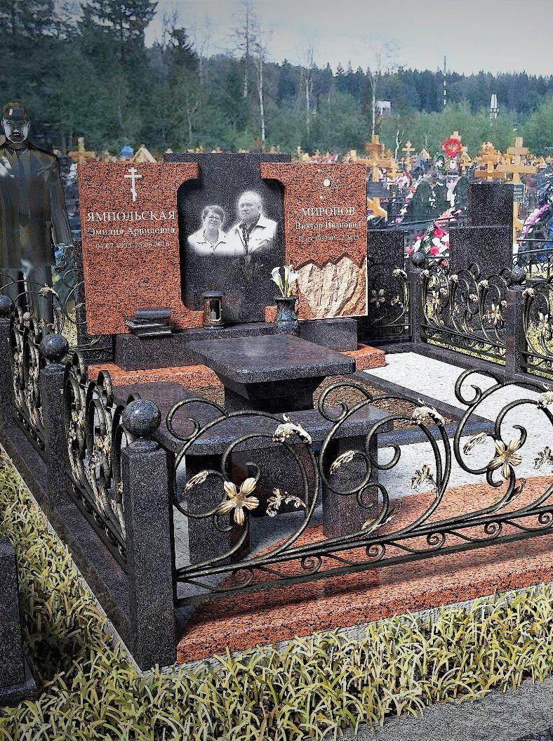 Установлен в Челябинске.Мемориал