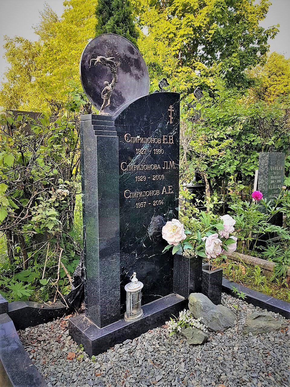 Установлен на Троекуровское кл., г. Москва.Мемориал