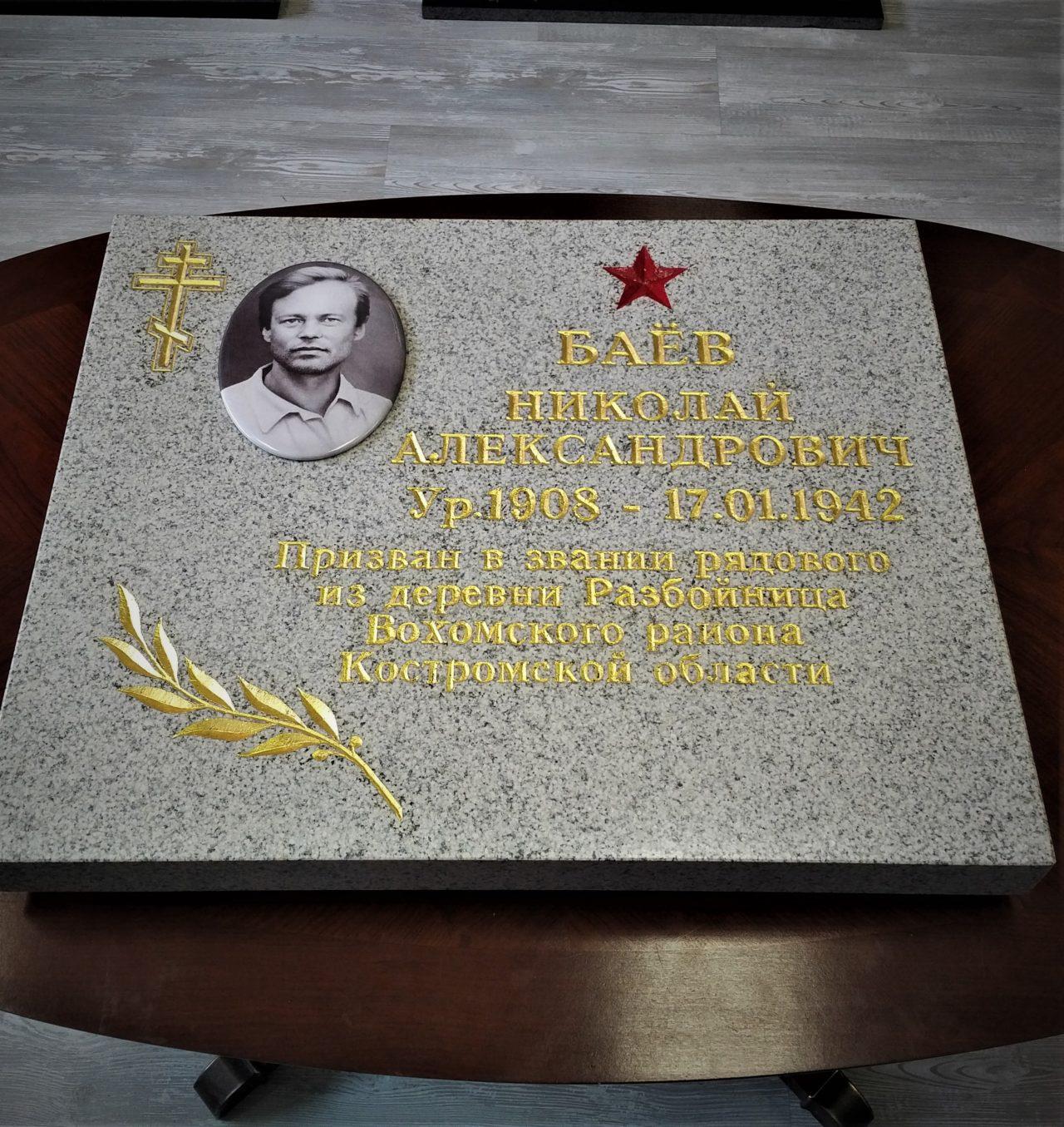 Установлен на кл. в г. Брянск
