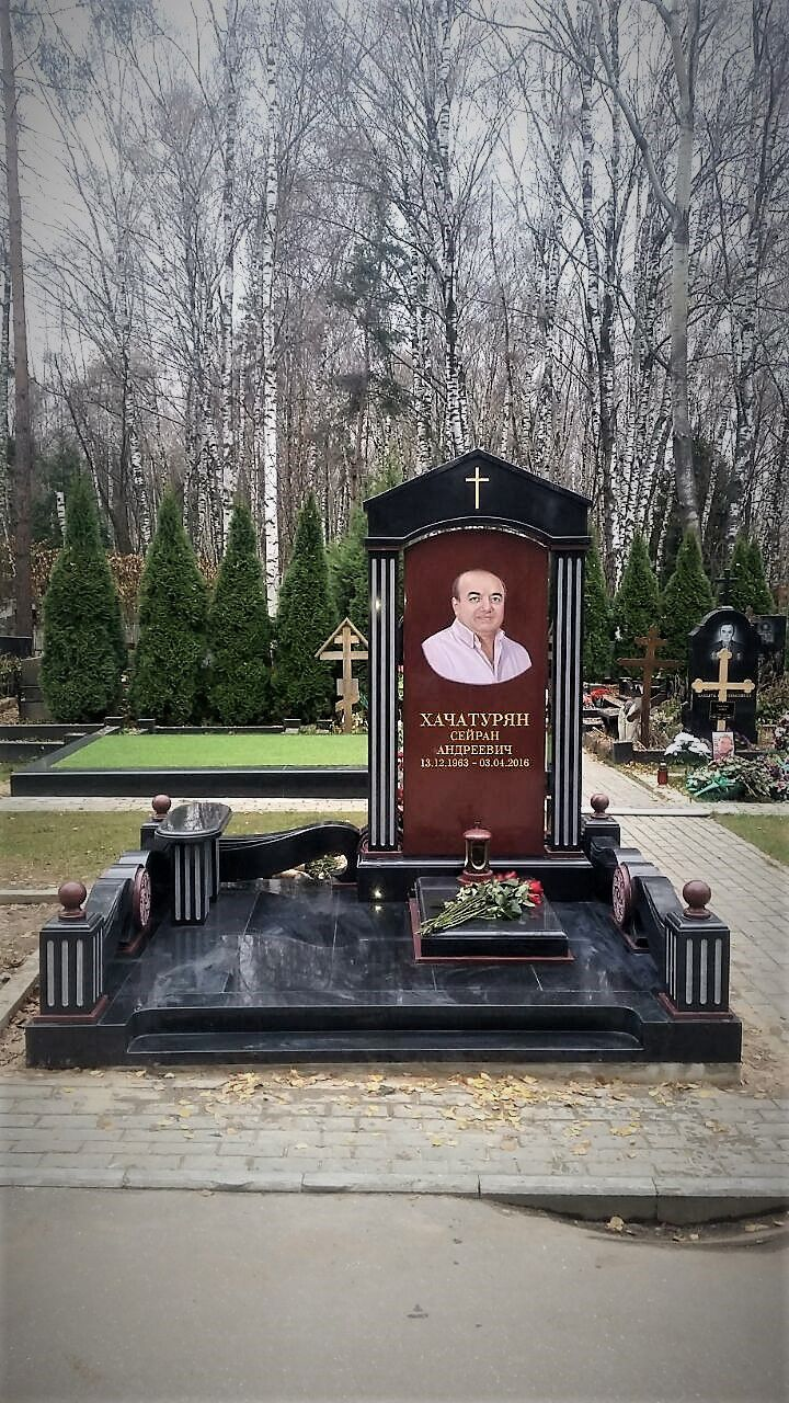 Установлен на кл. в Моск. ОбластиМемориал