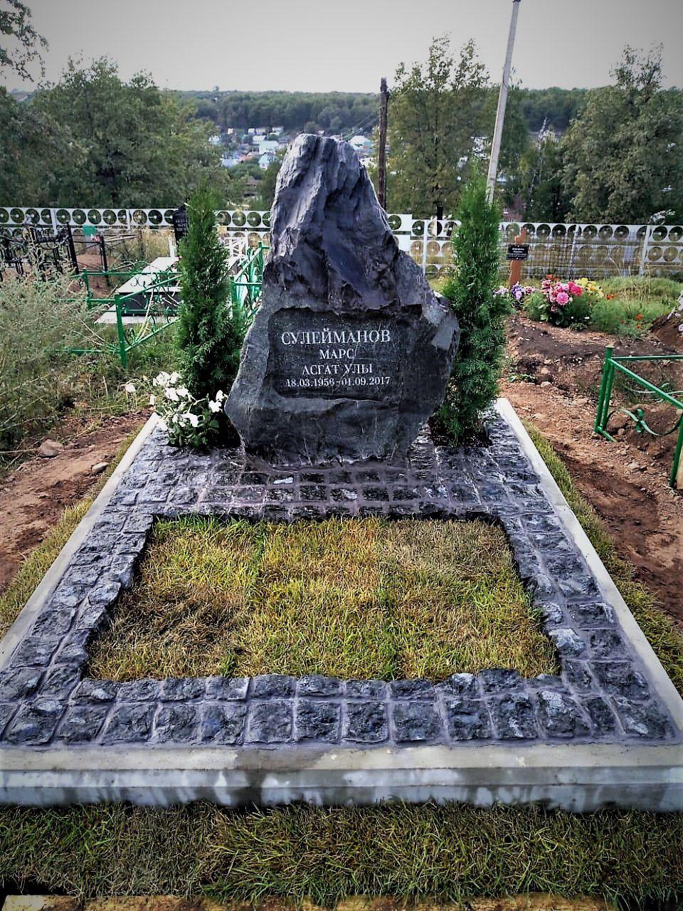 Установлен на кл. в г. Лениногорск, Татарстан - Мемориал Арт