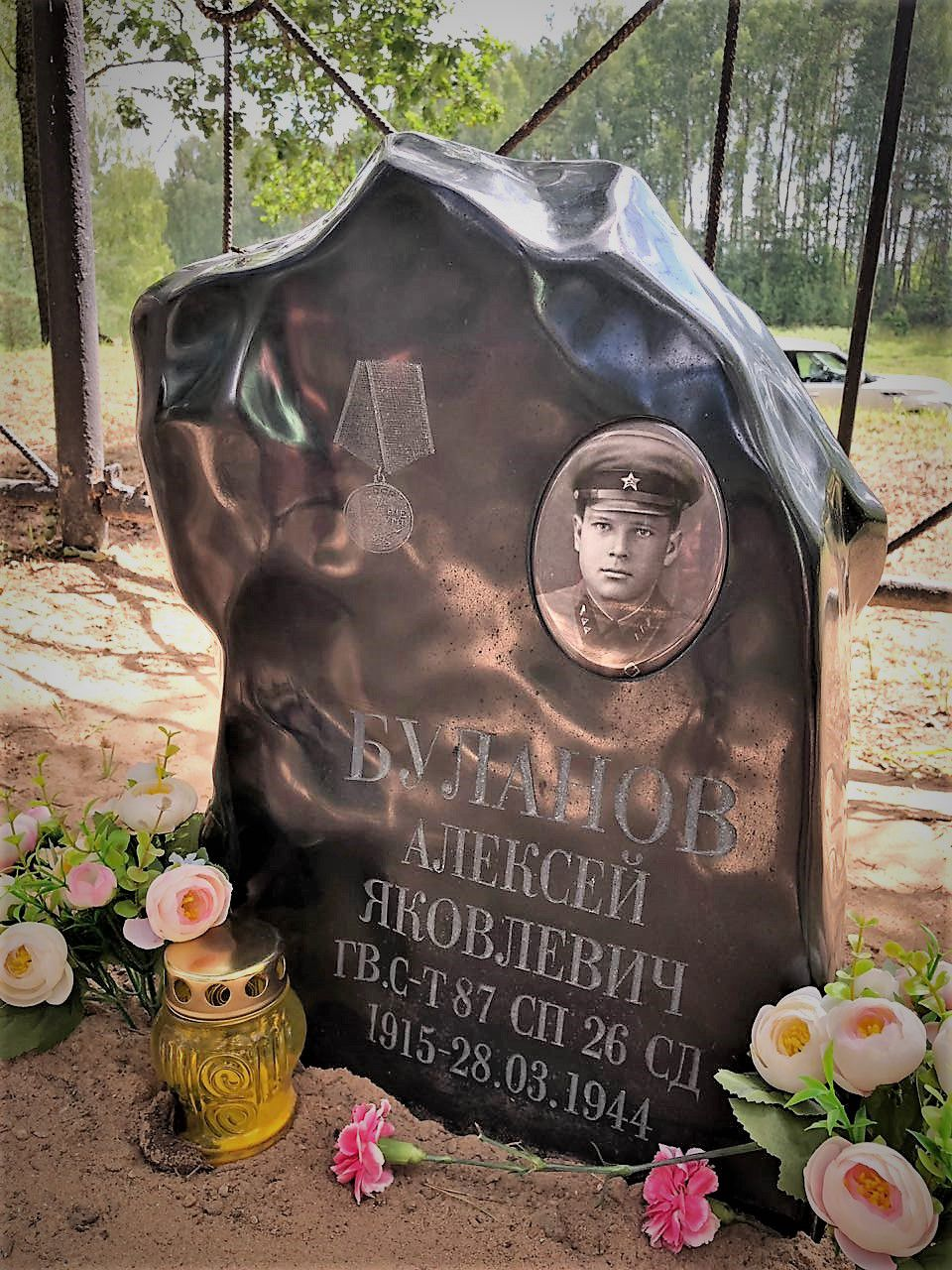 Установлен на кл. в г. Псков - Мемориал Арт