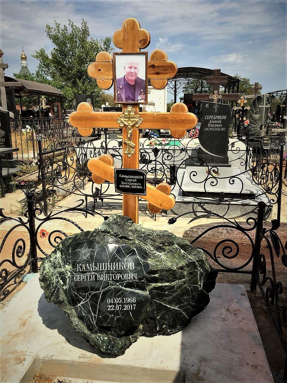 Установлен на кл. в Астрахани - Мемориал Арт