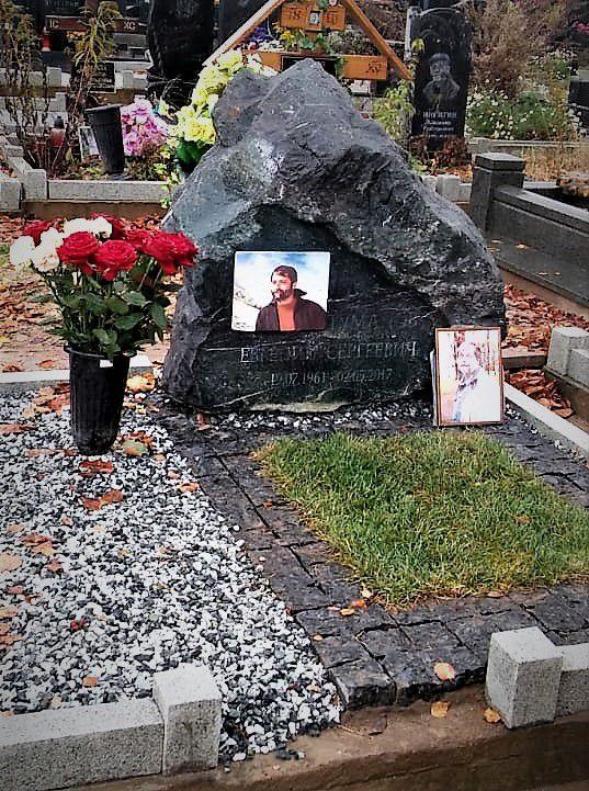 Установлен на Булатниковском кл. в Моск. Области - Мемориал Арт
