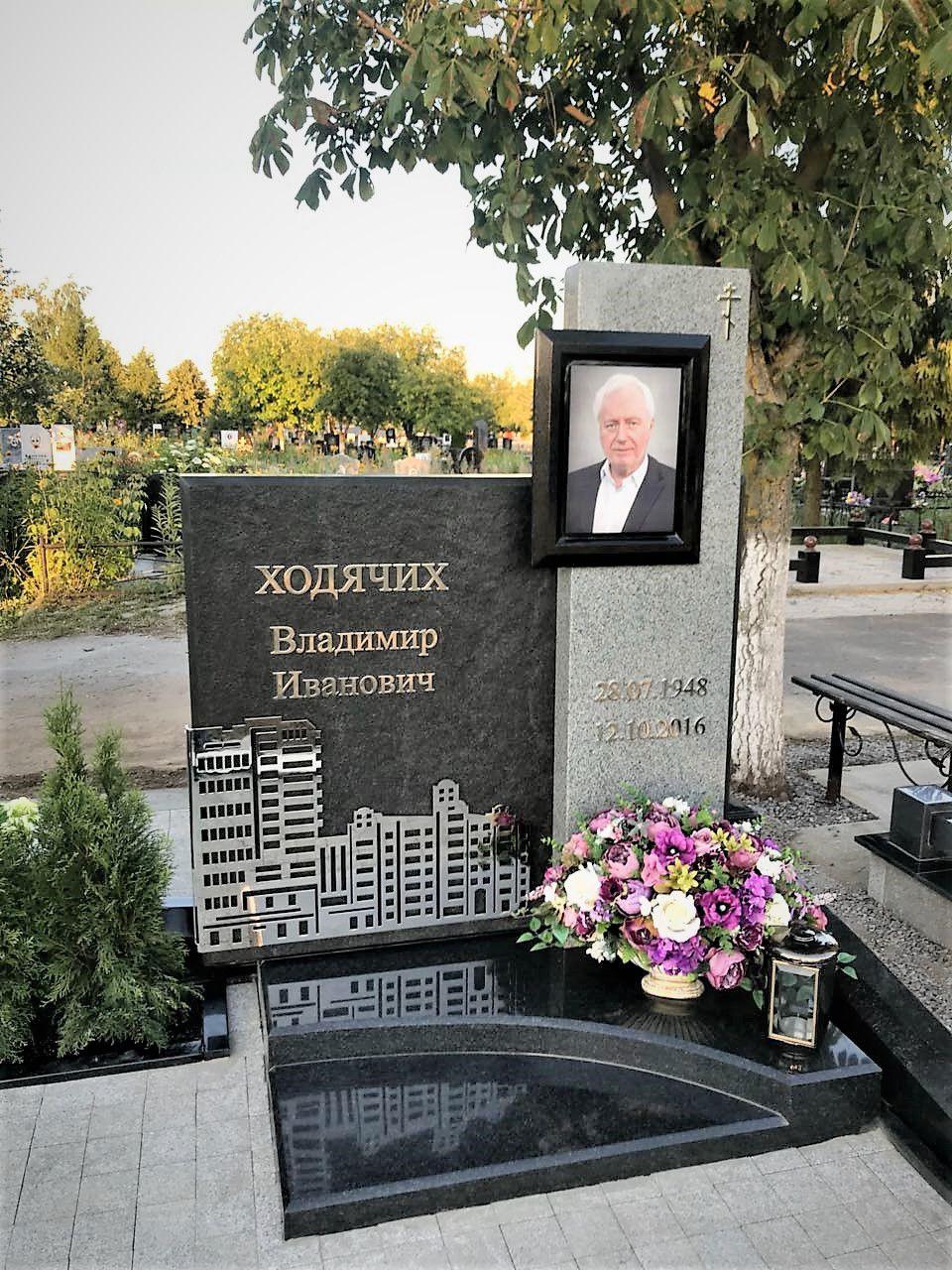 Установлен на Ячнево кл, г. Белгород.Мемориал