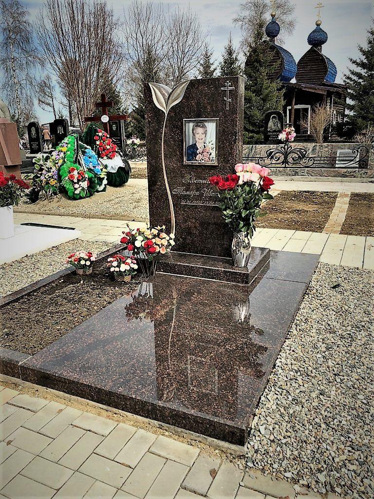 Установлен в г. Иркутск.Мемориал