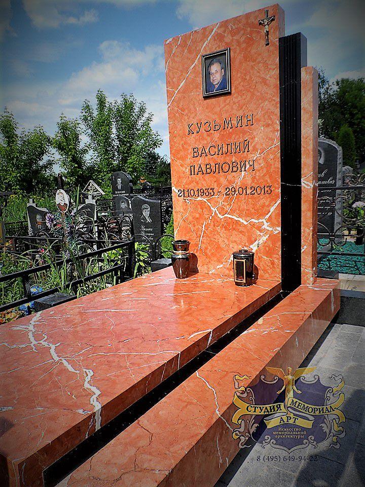 Установлен на Ивановское кл, Моск. Область.Мемориал