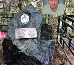 Памятники — Валуны - 003