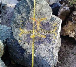 Памятники — Валуны - 008