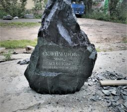 Памятники — Валуны - 06