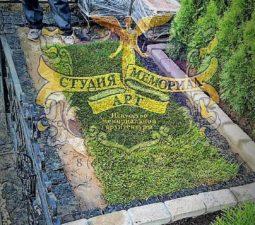 Благоустройство и Реставрация памятников - 09