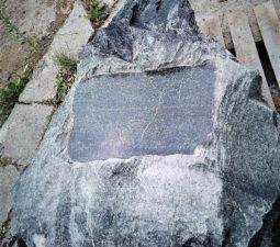 Памятники — Валуны - 10