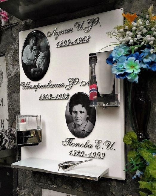Колумбарные доски — выполненные - Мемориал Арт