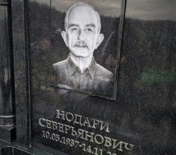 Портреты для памятников - 01