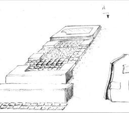 СМА-0013