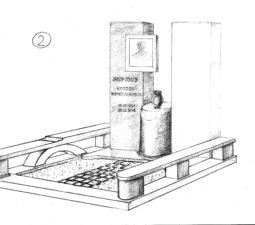 СМА-0066