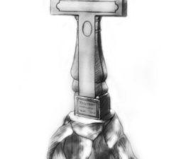 СМА-0083
