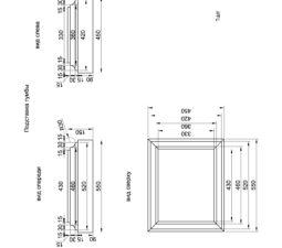 Проектирование комлексов - 008