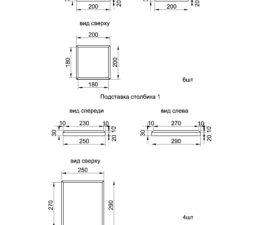 Проектирование комлексов - 08
