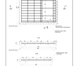 Проектирование комлексов - 2019-03-01_18-34-34