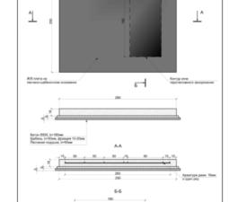 Проектирование комлексов - 2019-03-01_18-34-45