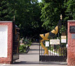 Разрешение на кладбищах - SONY DSC