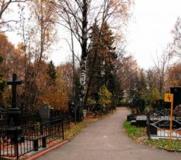 Разрешение на кладбищах - oukavj23-perovskoe-ru-1236_800x600_a3e