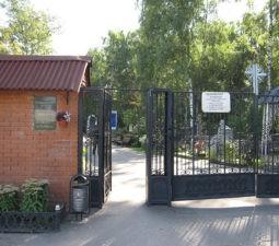 Разрешение на кладбищах - perlovskoe-kladbishhe